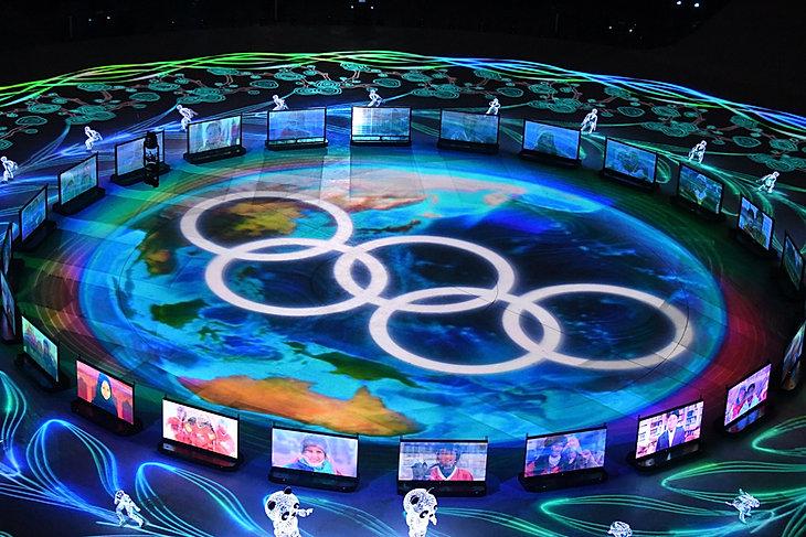 Ceremonia zamknięcia Zimowych Igrzysk Olimpijskich