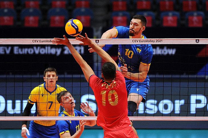 Portugalia - Ukraina